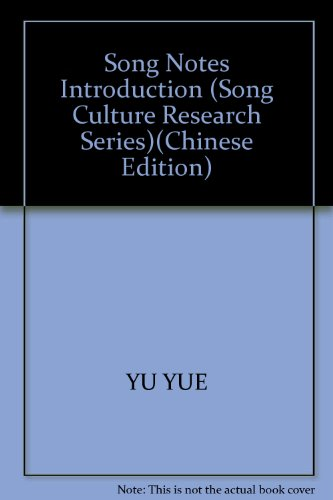 Song Notes Introduction (Song Culture Research Series)(Chinese Edition): YU YUE