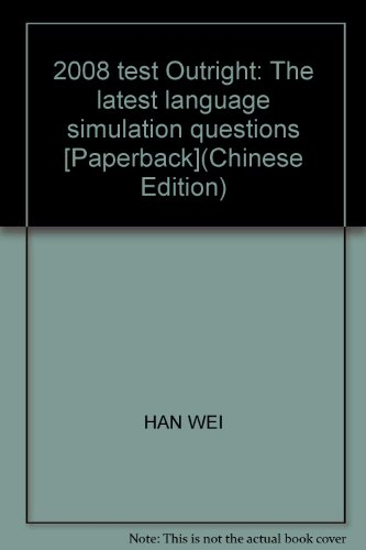 2008 test Outright: The latest language simulation questions [Paperback](Chinese Edition): HAN WEI