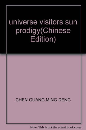 universe visitors sun prodigy(Chinese Edition): CHEN GUANG MING