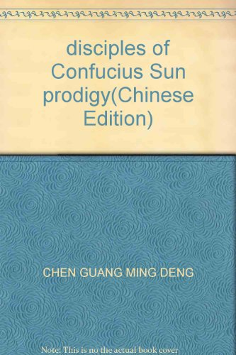 disciples of Confucius Sun prodigy(Chinese Edition): CHEN GUANG MING