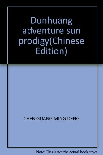 Dunhuang adventure sun prodigy(Chinese Edition): CHEN GUANG MING