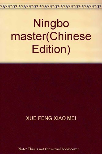 Book a genuine master of fortune is: XUE FENG