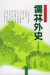 9787806651506: Scholars (Hardcover) [Hardcover]