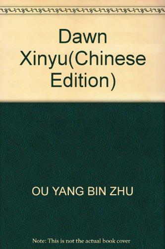 Dawn Xinyu(Chinese Edition): OU YANG BIN