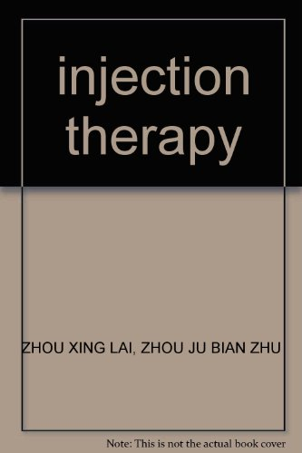 9787806660911: injection therapy