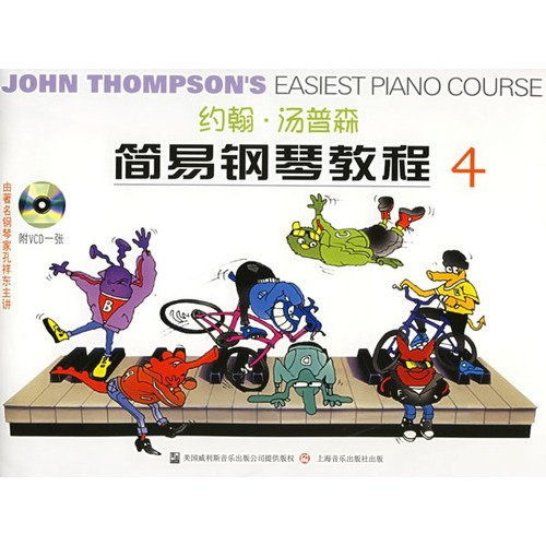 9787806673201: Easy Piano Course John Thompson 4 (Color) (with CD-ROM) (Paperback)