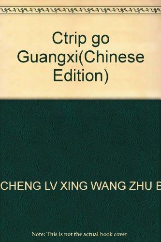Ctrip go Guangxi(Chinese Edition): XIE CHENG LV XING WANG ZHU BIAN