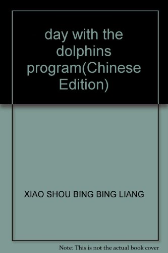 9787806739273: day with the dolphins program