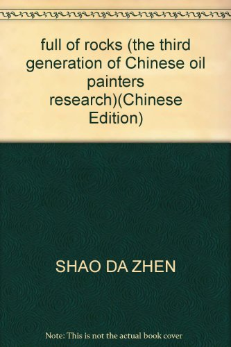 full of rocks (the third generation of Chinese oil painters research)(Chinese Edition): SHAO DA ...