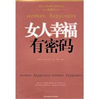 Genuine Books 9787806755723 woman happy is password ( Collector's Edition )(Chinese Edition): ...