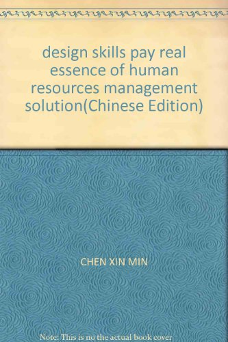 Compensation Design Tips(Chinese Edition): CHEN XIN MIN . ZHANG FAN BIAN ZHU