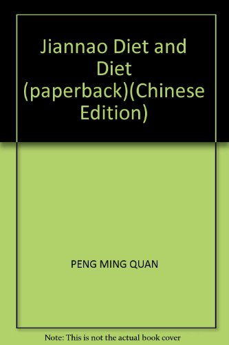 Jiannao Diet and Diet (paperback)(Chinese Edition): PENG MING QUAN