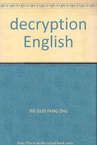 9787806779811: decryption English