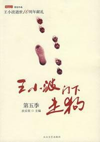 9787806805312: 5(Chinese Edition)