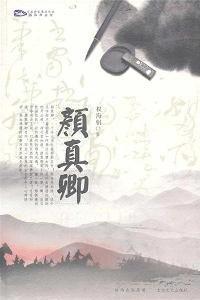 9787806808429: Yen Chen [Paperback]
