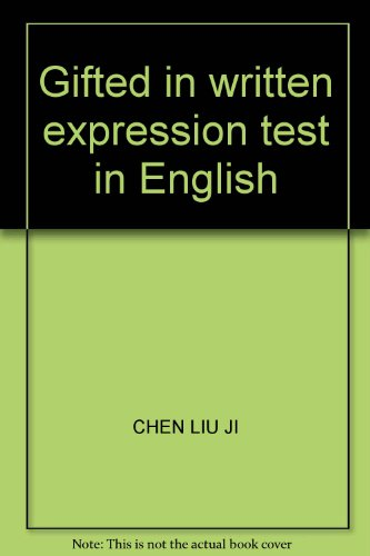 Genuine Books 9787806839164 Gifted in written expression test in English(Chinese Edition): BEN SHE