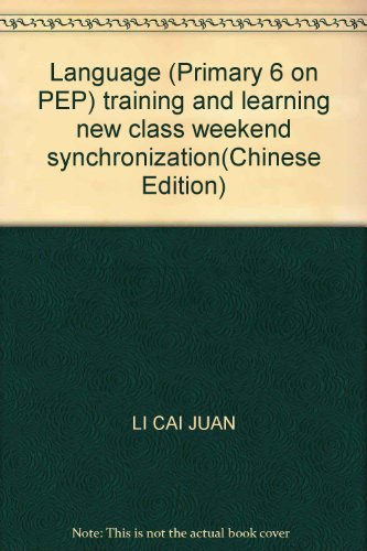 Language (Primary 6 on PEP) training and learning new class weekend synchronization(Chinese Edition...