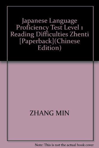 9787806843703: Japanese Language Proficiency Test Level 1 Reading Difficulties Zhenti [Paperback]