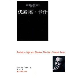 Yousuf Karsh (Paperback)(Chinese Edition): MA LI YA. DI PI TE