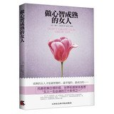 9787806889329: Do more mature woman(Chinese Edition)