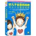 9787806889466 Genuine good books thanks to my: KAI WEN LAI