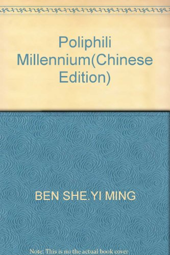 Sweet Dreams Millennium(Chinese Edition): XIAO BAI GUI