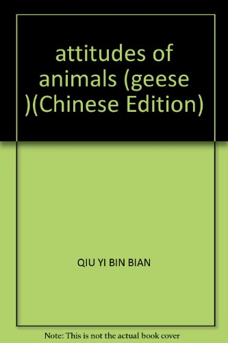 9787806902356: attitudes of animals (geese )
