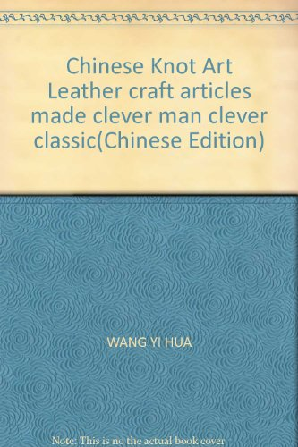 Chinese Knot Art Leather craft articles made clever man clever classic(Chinese Edition): WANG YI ...