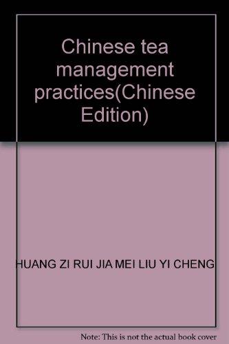 Chinese tea management practices(Chinese Edition): HUANG ZI RUI JIA MEI LIU YI CHENG