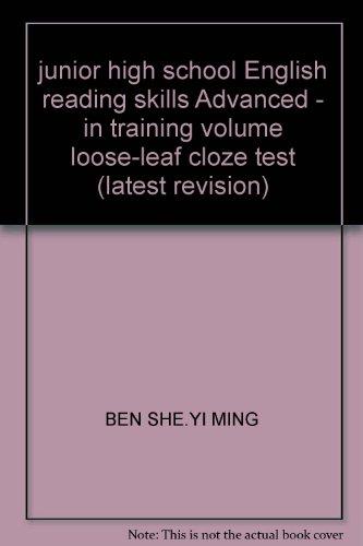 junior high school English reading skills Advanced: BEN SHE.YI MING