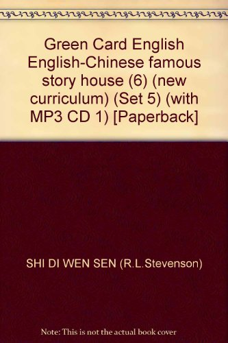 Green Card English English-Chinese famous story house (6) (new curriculum) (Set 5) (with MP3 CD 1) ...