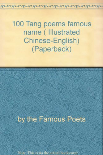 100 Tang poems famous name ( Illustrated Chinese-English) (Paperback): Unknown