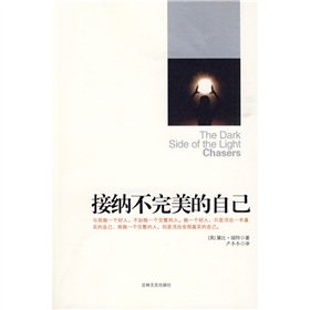 9787807029502: The Dark Side of the Light Chaser (Chinese Edition)