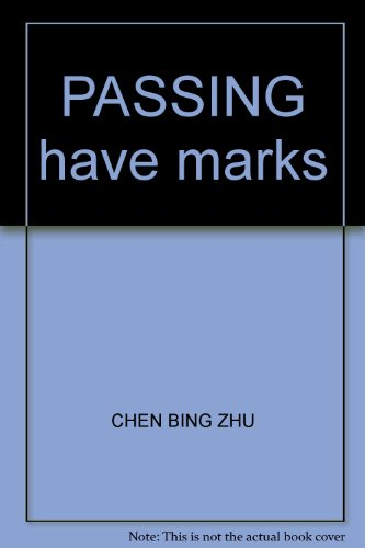 PASSING have marks(Chinese Edition): CHEN BING ZHU