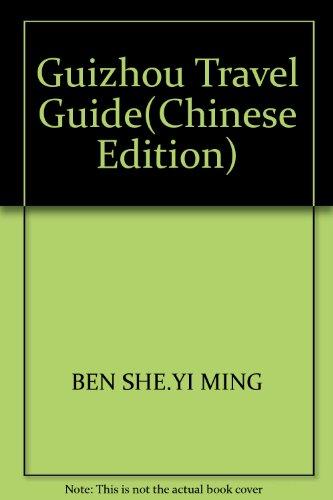 Guizhou Travel Guide(Chinese Edition): BEN SHE.YI MING