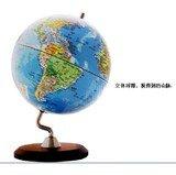 9787807048404: Globe (25cm-dimensional relief effect matt wood base)(Chinese Edition)