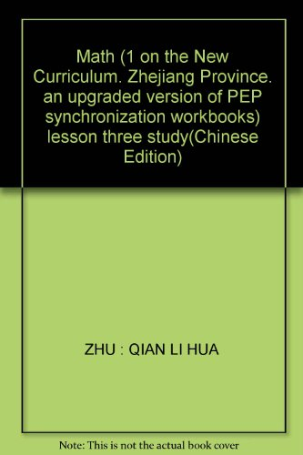 Zhejiang Province. an upgraded version of sync practice books. lesson three learning: Mathematics (...