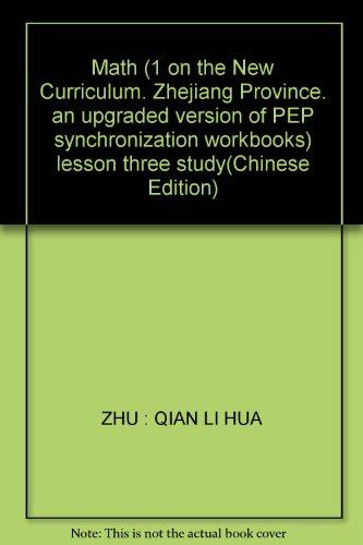 Zhejiang Province. an upgraded version of sync: QIAN LI HUA