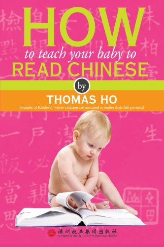 How to teach your baby to read: Ho, Thomas