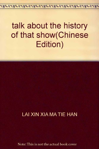 talk about the history of that show: LAI XIN XIA