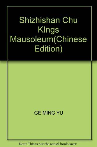 Shizhishan Chu KIngs Mausoleum(Chinese Edition): GE MING YU