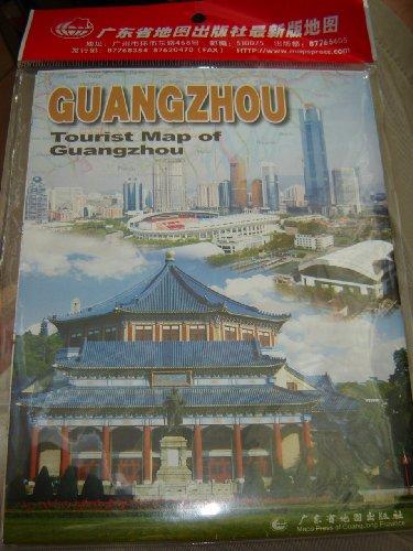 9787807212829: Tourist Map of Gaungzhou / English / Guangzhou Urban Map / Guangzhou Municipality, capital of Guangdong Province