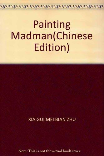 Painting Madman(Chinese Edition): XIA GUI MEI BIAN ZHU