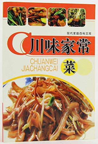 nourishing Diet Recipes (Paperback): CHENG SI YU
