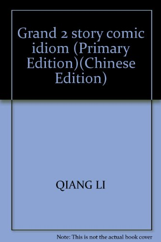 Grand 2 story comic idiom (Primary Edition)(Chinese Edition): QIANG LI