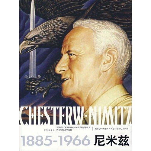 9787807245209: Nimitz (Paperback)
