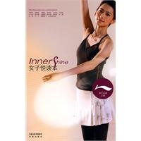 9787807296751: Innershine Women Yue Reading