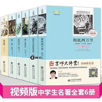 Haideliangmoli - ( full translation )(Chinese Edition): FAN ER NA