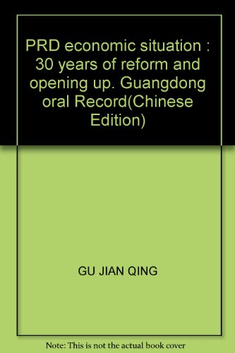 PRD economic situation : 30 years of reform and opening up. Guangdong oral Record(Chinese Edition):...