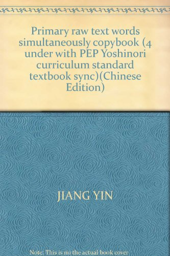 9787807350347: Primary raw text words simultaneously copybook (4 under with PEP Yoshinori curriculum standard textbook sync)(Chinese Edition)
